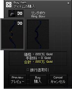 20110803_05.jpg