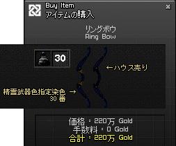 20110803_06.jpg