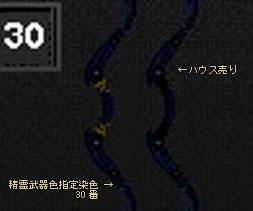 20110803_07.jpg