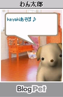 keyaki-001268s.jpg