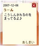 keyaki-001314s.jpg