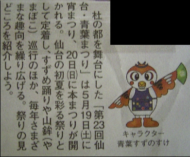 keyaki-00753fs.jpg
