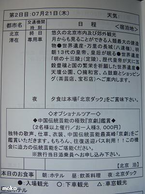 P1010642.jpg