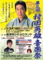 2006ongaku2.jpg