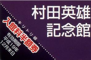 kunchi200703.jpg