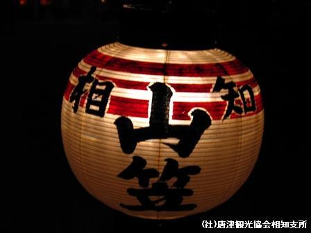 kunchi2007102006.jpg