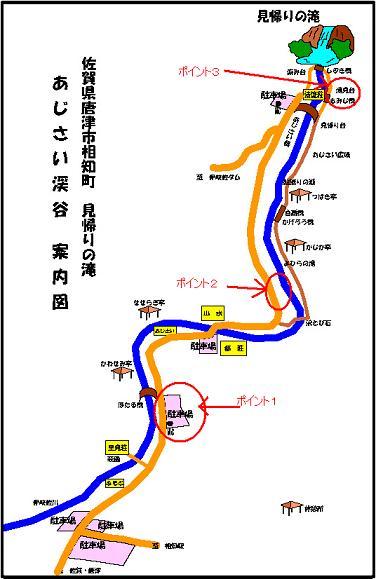 taki-map.jpg
