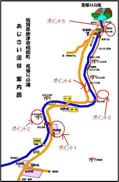 taki-map2.jpg