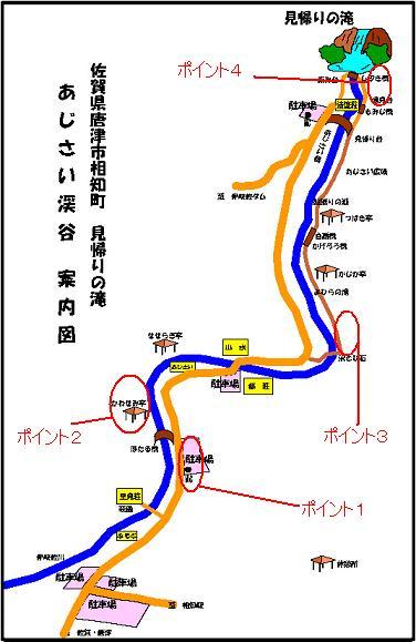 taki-map3.jpg