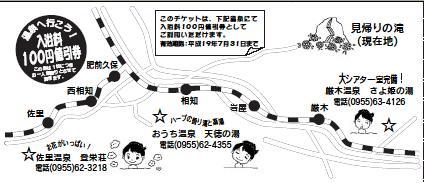 ticket2007060402.jpg