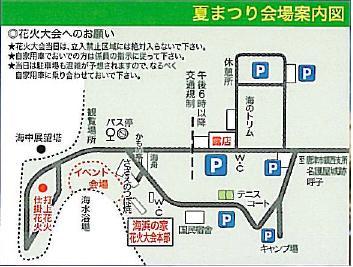 tinzei.matsuri01.jpg