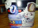 食べる酸素