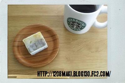 FxCam_1330046591459.jpg