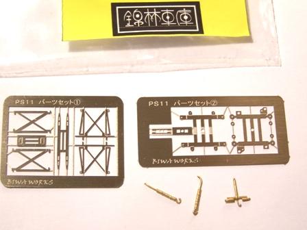 PS11.jpg