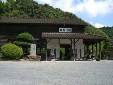 104歳の嘉例川駅