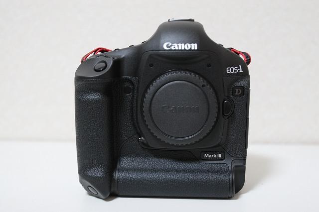 s-kamera0001.jpg