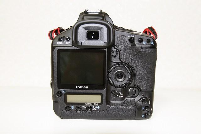 s-kamera1000.jpg