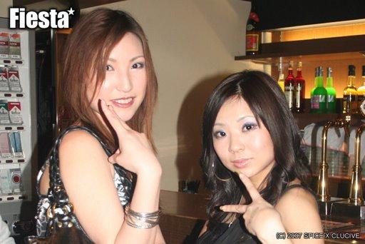 2007.03.10_056.jpg