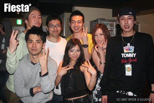 2007.03.10_057.jpg