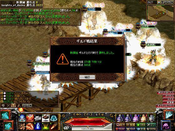 20070619012540.jpg