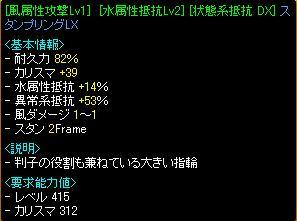 20070726031207.jpg
