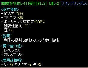 20070726031221.jpg
