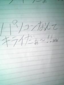 20070310224005