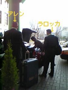 20070401210303.jpg