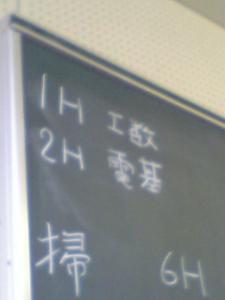 20070607211604