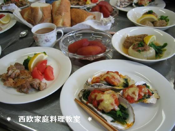2月の料理教室