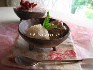 豆腐のジェラード