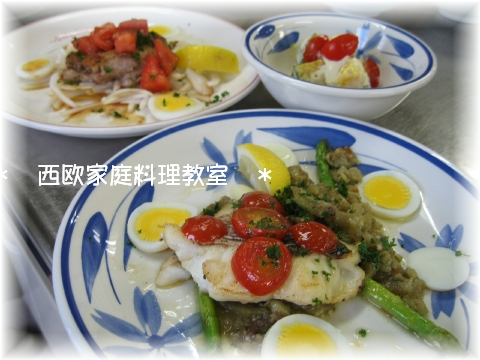 白身魚と茄子のタプナード