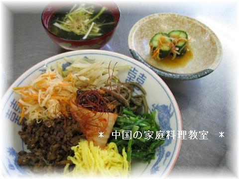 2006-9-15料理