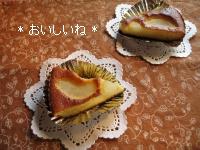 梨のクラフティ2