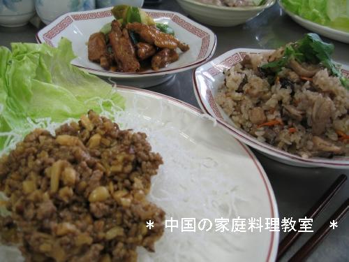 10月中国料理