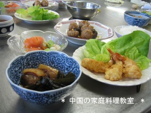 中華料理教室