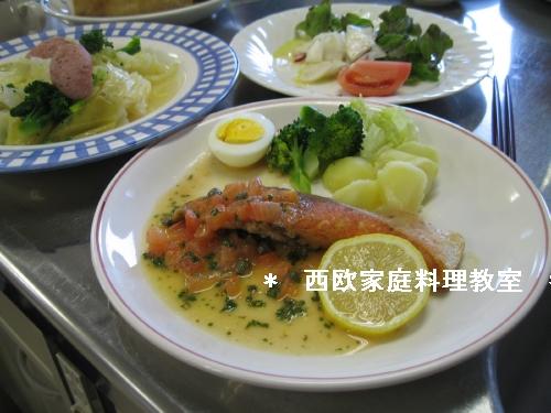 西欧風料理教室