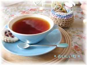 紅茶とあみかご