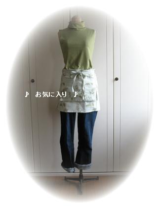 risaizuIMG_2420.jpg