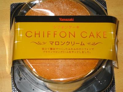 マロンシフオンケーキ