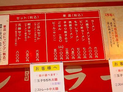 店内2H19.11.11