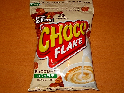 チョコフレーク カフェラテ