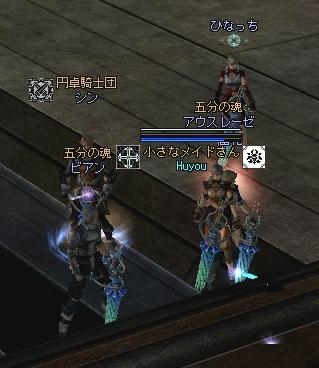 20060216190515.jpg