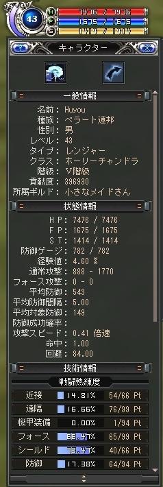 20060220012740.jpg