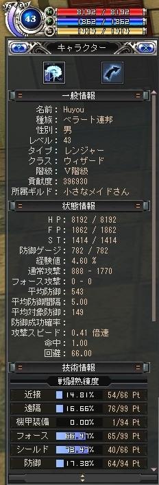 20060220012806.jpg