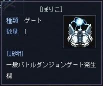 20060224181418.jpg