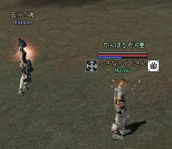 20060226052847.jpg