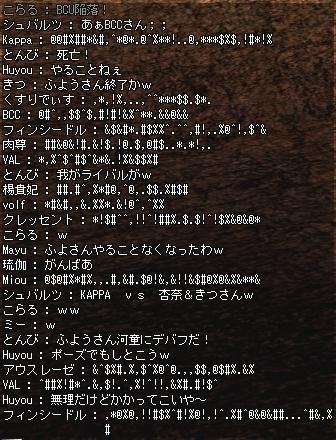 20060226052922.jpg