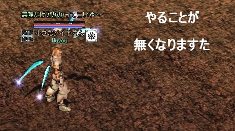 20060226052931.jpg