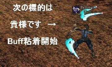 20060226052951.jpg